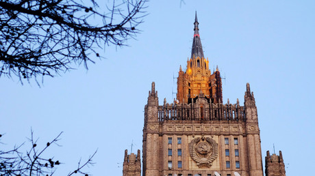 The Russian Ministry of Foreign Affairs on Smolenskaya-Sennaya Square in Moscow. © Natalia Seliverstova