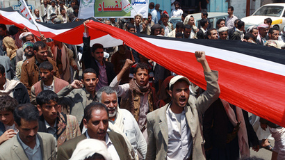 Tens of thousands in Yemen protest govt curb of fuel subsidies