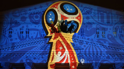 2018 FIFA World Cup logo unveiled in Moscow