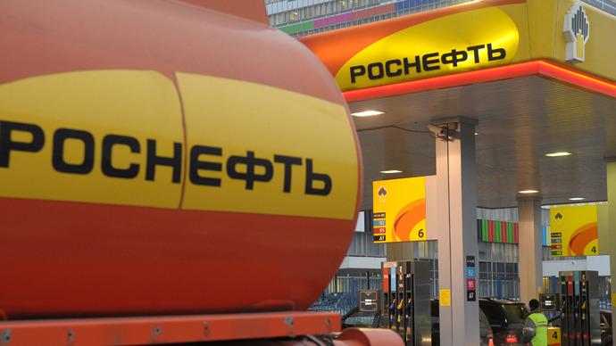 RIA Novosti / Grigory  Syisoev