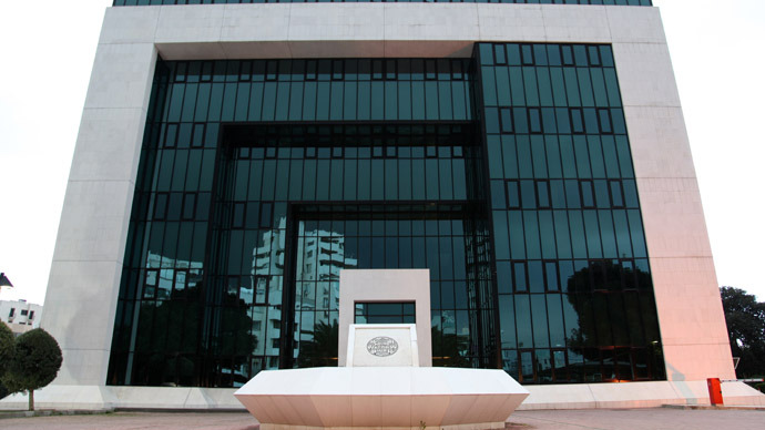 The administrative headquarters of the Bank of Cyprus in Nicosia. (AFP Photo)