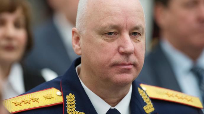 Alexander Bastrykin (RIA Novosti / Sergey Guneev)
