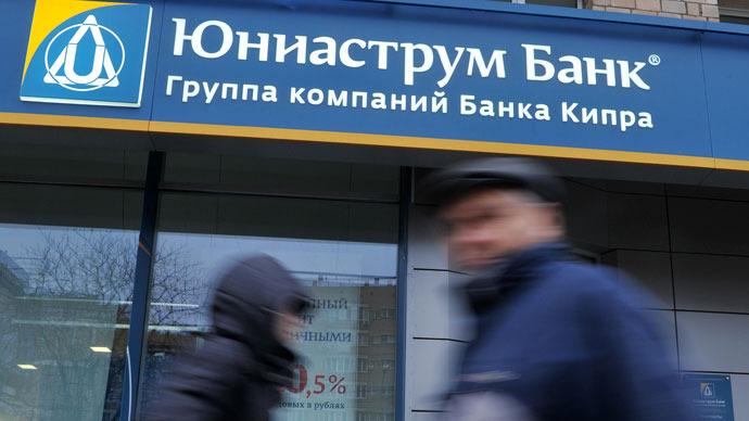 RIA Novosti / Alexey Kudenko