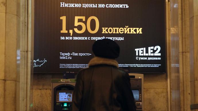 RIA Novosti / Igor Rustak