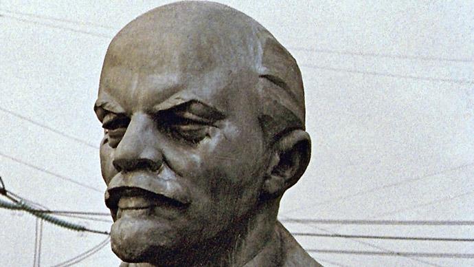 A bust of Lenin (RIA Novosti/Sergey Subbotin)