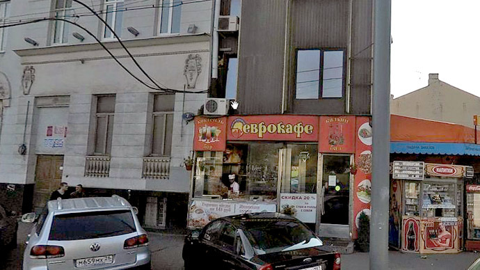 Street view shows Novy Arbat Street, 7 (Photo courtesy of Yandex)