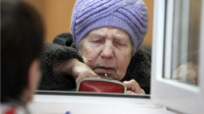 RIA Novosti/Alexey Malgavko