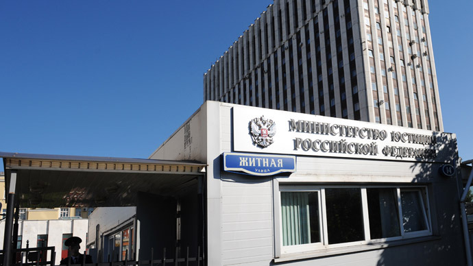 The Russian Ministry of Justice premises, 14 Zhitnaya Street. (RIA Novosti)