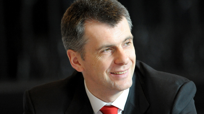 Businessman and politician Mikhail Prokhorov (RIA Novosti / Sergey Pyatakov)