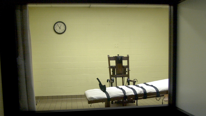 A view of the death chamber from the witness room (AFP Photo)