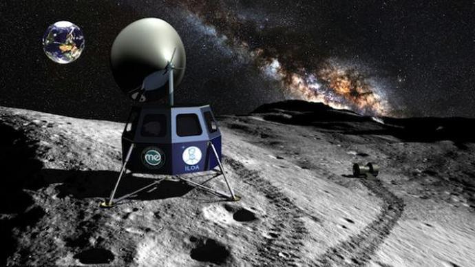 (c) 2013 Moon Express