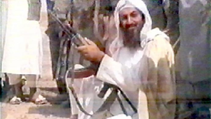 Osama Bin Laden Shooting Ak 47 Bin Laden's AK-47 disp...