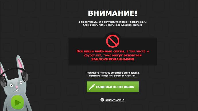 Image from zaycev.net