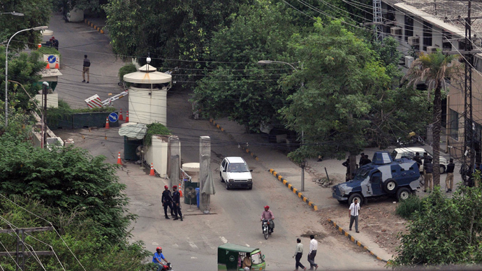 US consulate in Lahore (AFP Photo)