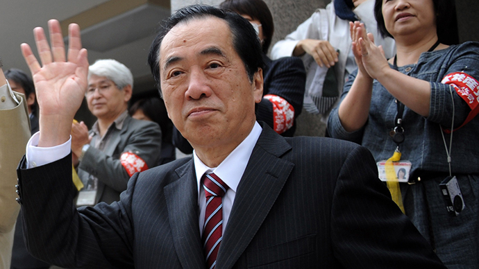 Former prime minister Naoto Kan (AFP Photo / Rie Ishii)