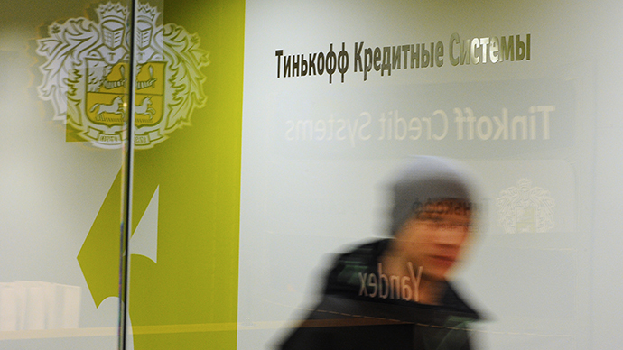 Headquarters of Tinkoff Credit Systems bank (RIA Novosti / Ramil Sitdikov)