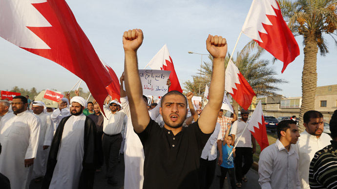 A protester shouts anti-government slogans as he participates in a rally organized by Bahrain's main opposition group Al Wefaq, in Budaiya, west of Manama (Reuters/Hamad I Mohammed)
