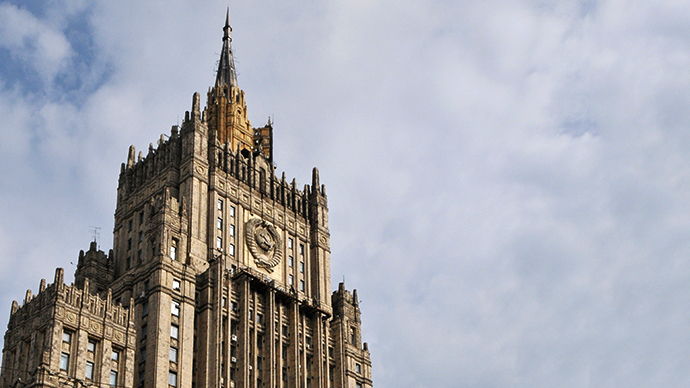 The Russian Ministry of Foreign Affairs building, Moscow. (RIA Novosti / Andrey Telichev)