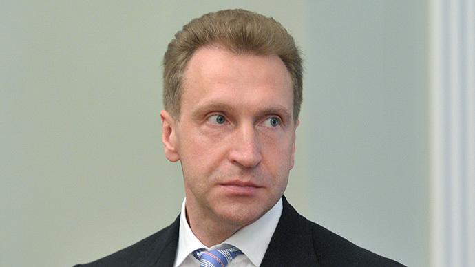 Russian First Deputy Prime Minister Igor Shuvalov (RIA Novosti / Aleksey Nikolskyi)