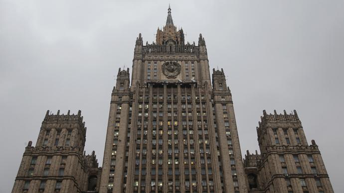 Foreign Affairs Ministry in Moscow (RIA Novosti / Valeriy Melnikov)