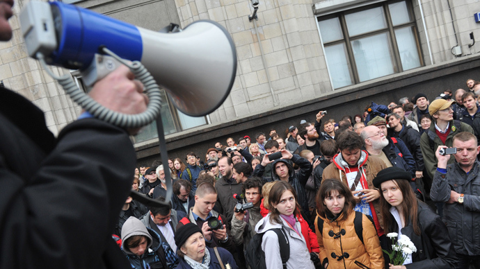 Participants of a rally outside the State Duma building protesting against the reform of the Russian Academy of Sciences (RIA Novosti / Artem Zhitenev)