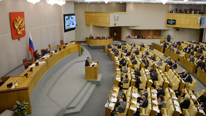 Russian State Duma holds plenary session (RIA Novosti)