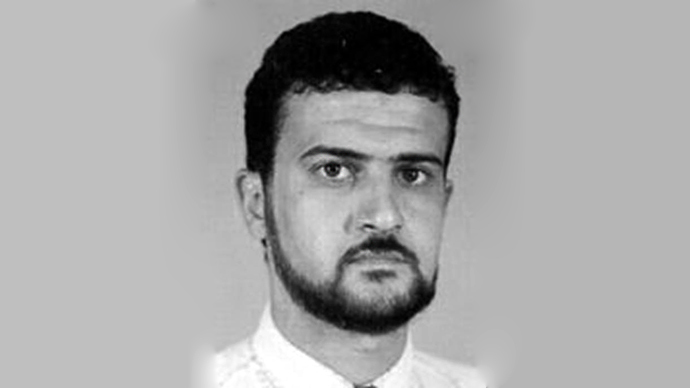 This image provided by the FBI shows Abu Anas al-Libi on their wanted list October 5, 2013. (AFP Photo)