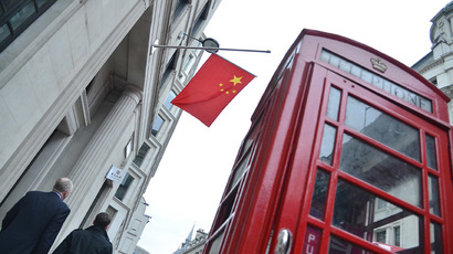 china-uk-banking-rules.n.jpg