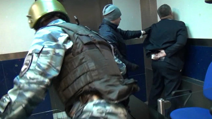 Raid on head office of Master Bank in Moscow part of large criminal case against illegal banking operations (RIA Novosti/The press service of GU Ministry)