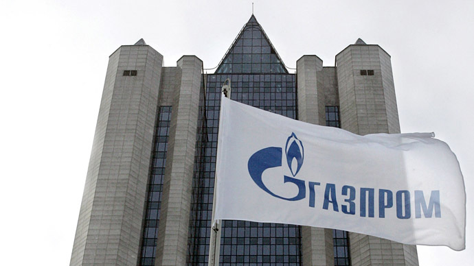 General view of the Russian natural gas monopoly gaint Gazprom headquarters in Moscow (AFP Photo)