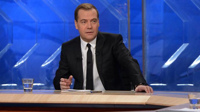 Dmitry Medvedev (RIA Novosti / Alexander Astafyev)