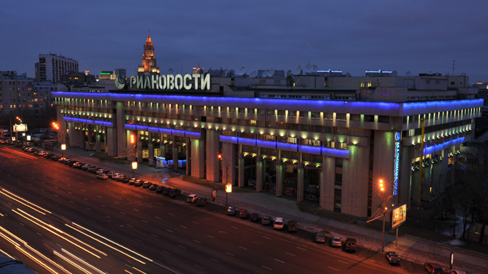 RIA Novosti agency building on Zubovsky boulevard (RIA Novosti / Ramil Sitdikov)