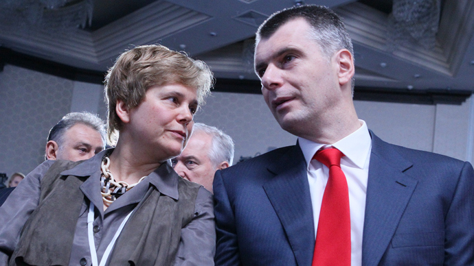 Irina Prokhorova, chief editor of the New Literary Observer publishing house, and the leader of the Civic Platform party Mikhail Prokhorov at the party's conference. (RIA Novosti / Ruslan Krivobok)