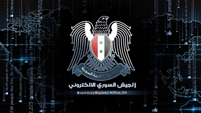 Image from beta.syriadeeply.org