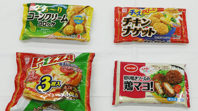 Packages of frozen foods produced by Japanese food company Maruha Nichiro Holdings' subsidiary Aqli Foods.(AFP Photo / Jiji Press)