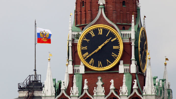 Spasskaya Tower.(RIA Novosti / Anton Denisov)