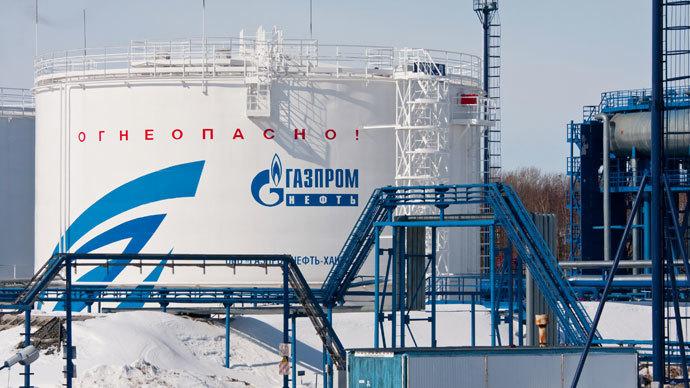 RIA Novosti / George Granin