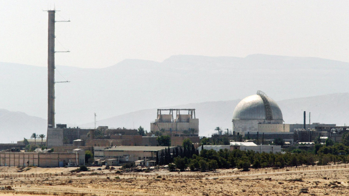 View of the Israeli nuclear facility in the Negev Dest outside Dimona (AFP Photo / Thomas Coex)
