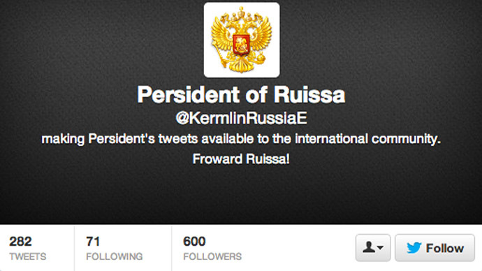 Screenshot from twitter.com/KermlinRussiaE