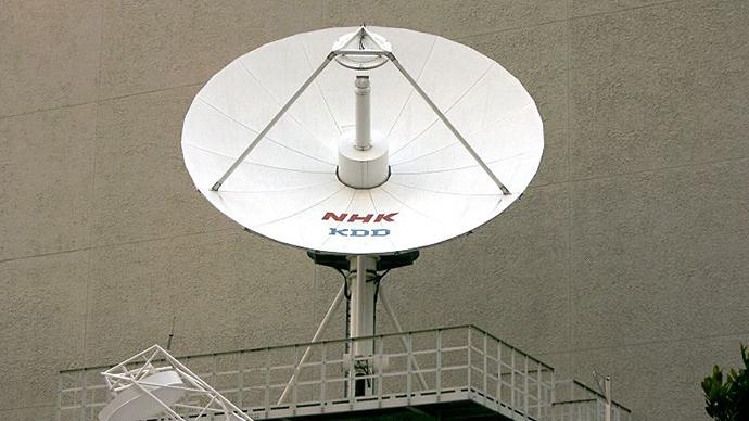 NHK Broadcasting Center Shibuya, Tokyo (Image from wikipedia.org)