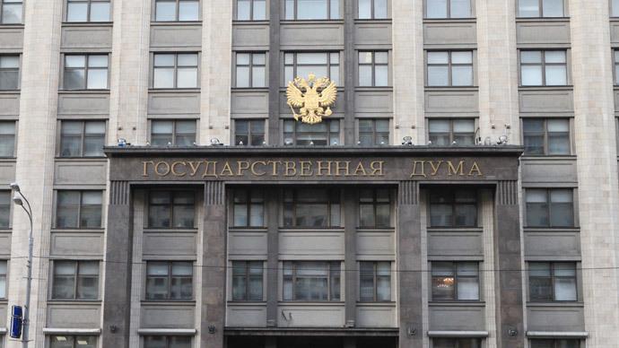 RIA Novosti / Evgenie Feldman