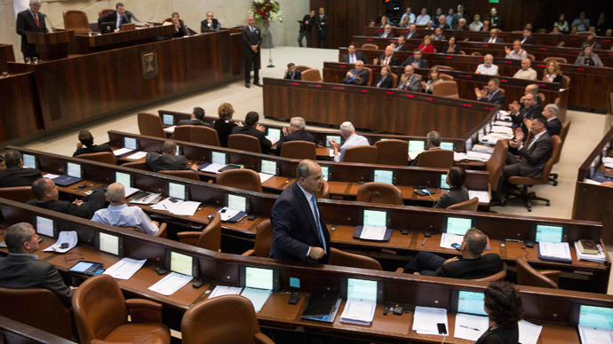 Knesset.(Reuters / Baz Ratner)