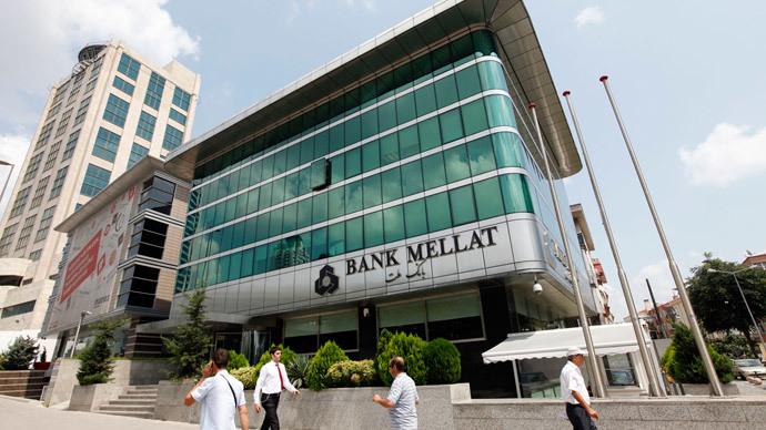 Iran's Bank Mellat (Reuters / Murad Sezer)