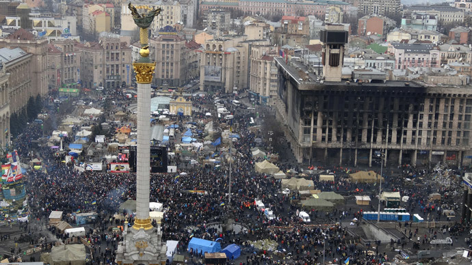A general view taken on February 23, 2014 shows Kiev's Independence Square. (AFP Photo / DAaniel Slim)