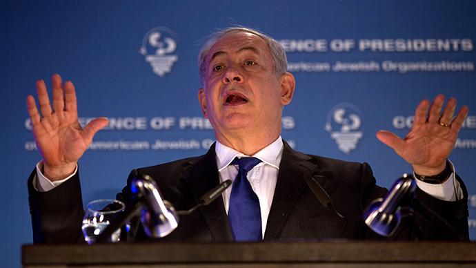 Israeli Prime Minister Benjamin Netanyahu (AFP Photo / Menahem Kahana)