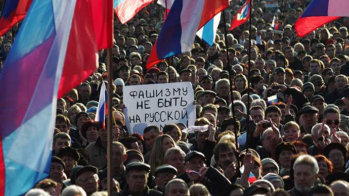 "Participants in a rally of the ""People's Will"" party in Sevastopol (RIA Novosti / Vasiliy Batanov)"