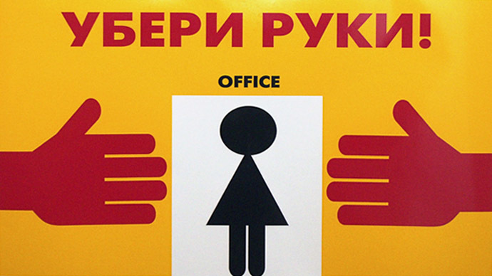 """Hands off!"" Russian anti-harassment poster RIA Novosti/Dmitry Korobeinikov"