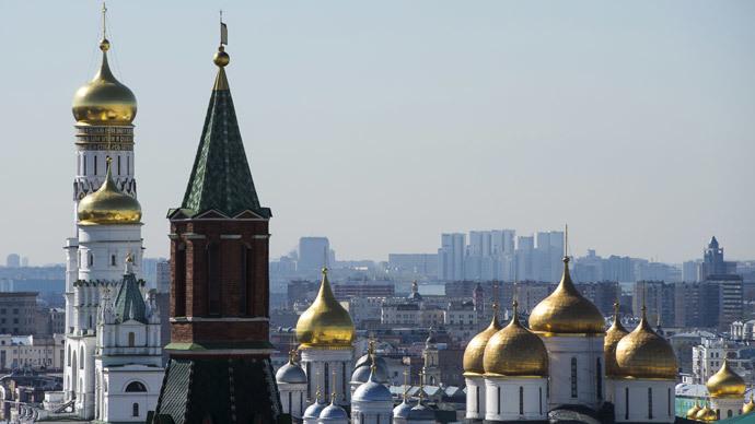 RIA Novosti / Aleksandr Vilf