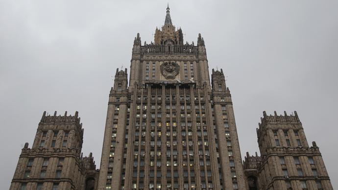 Foreign Affairs Ministry on Smolensko-Sennaya Square in Moscow (RIA Novosti / Valeriy Melnikov)