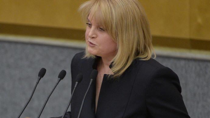Ella Pamfilova (RIA Novosti / Vladimir Fedorenko)